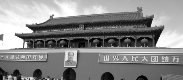 Gate to the Forbidden City, in Beijing. The picture of Mao is considered holy to the communist .